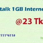 Teletalk 1GB 23TK Internet Offer Validity 7 Days