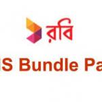 Robi SMS Bundle Offer 2020 & 500 SMS 5 TK Offer!
