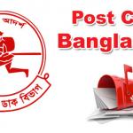 Dinajpur Postal Code, Biral, Birampur, Birganj, Dinajpur Sadar, Nababganj & More