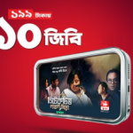 Robi 10 GB Internet 199TK Offer 2020-Offernibo!