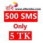 Robi SMS Offer 2020 – Robi 500 SMS 5TK Offer Any Local Number