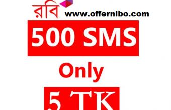 Robi SMS Offer 2020 – Robi 500 SMS 5TK Offer Any Local Number