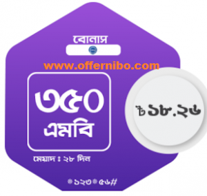 Robi IMO Pack Offer 2020