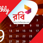 Robi Monthly Internet Package 2020-Offernibo.com!