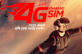 Robi Super Internet Offer
