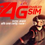 Robi Super Internet Offer 2021 (2GB, 150 Min & 150 SMS)