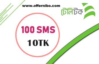 Teletalk SMS Offer 2020 – Offernibo.com