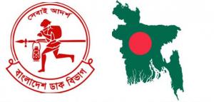 mymensingh postal code