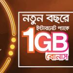 Banglalink 1GB Free Internet Offer 2020-Offernibo.com