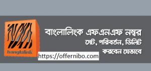 Banglalink Super FNF Check System