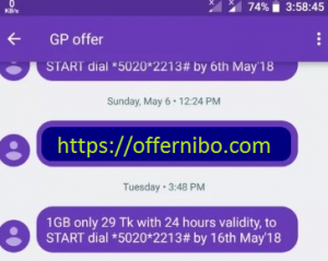 GP 1GB 29Tk Offer