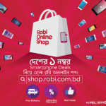 Robi Shop Discount Offer On Mobile Phone!