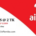 Airtel BD SMS Pack 2020 30 Days ( Update 2020)-Offernibo.com!