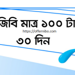 GP 10GB 100TK Offer With Validity 30 Days-(Updates April 2020)