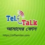 Teletalk Super FNF Call Rate, Add, Delete & Check