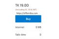 Flexiplan 500 SMS 30 Days