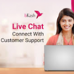 BKash Customer Care Number, Address, Helpline, Service Center & Address List in Bangladesh!