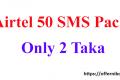 Airtel 50 SMS